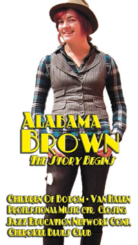 Alabama Brown